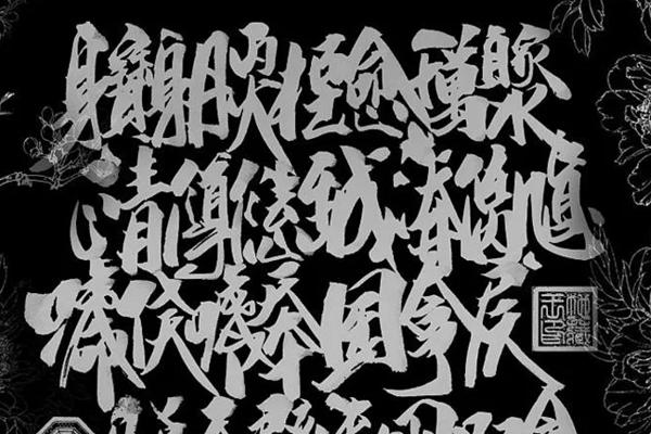 """老君碑留""""天书""""一幅,你能看懂几个字?"""